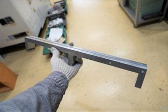 アルミ削り マシニング加工