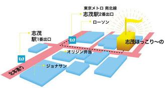 志茂店アクセス地図