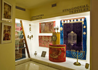 Synagogual Textiles Private Jewish Tour