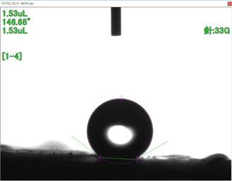 撥水性処理画像