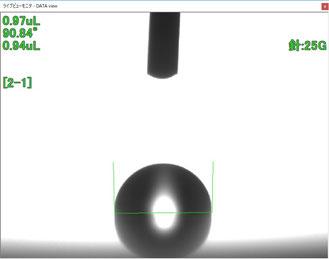 シャーレ底面接触角測定画像