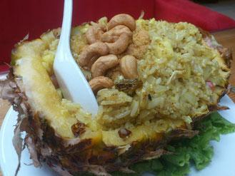 そしてタイ料理ではおなじみの「菠萝饭(小)」は38元。