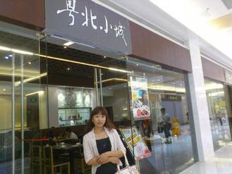 お店も小綺麗でチョットお上品な中華料理を食べたくなった時にオススメです。