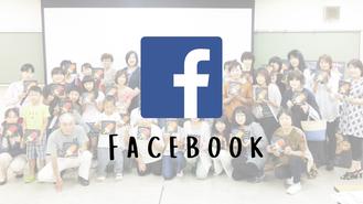 アトリエテンプル Facebook