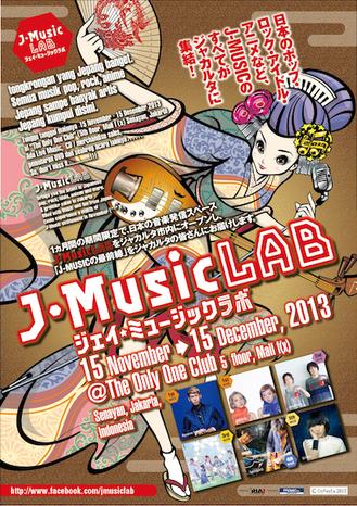 """J-Music LAB""ポスター(制作:株式会社ステキ)"