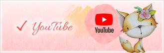 モニークチョークアート YouTube