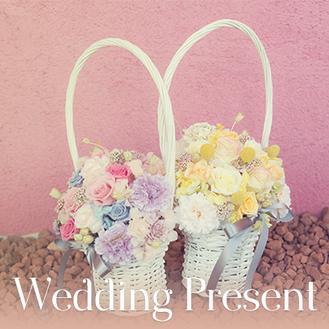 プリザーブドフラワーの結婚式の両親へ贈呈するプレゼント