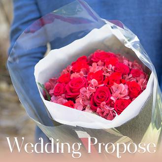 プリザーブドフラワーのプロポーズや結婚記念日に贈るギフト花