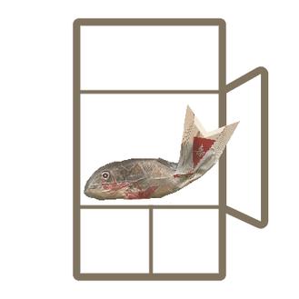 ①焼鯛を冷蔵庫で解凍