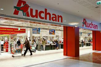 Auchan - Centre commercial Vélizy 2.