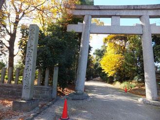 天理市にある大和神社の社号碑と鳥居