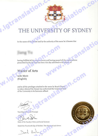 Master of Arts in English from the University of Sydney, Jiang Yu