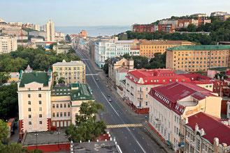 Vladivostok-The Historical Center and the very first and main street Svetlanskaya