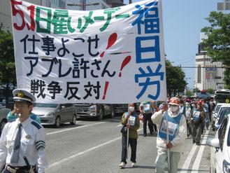 「アルミ缶回収禁止条例」「生活保護ホットライン」に怒りのデモ