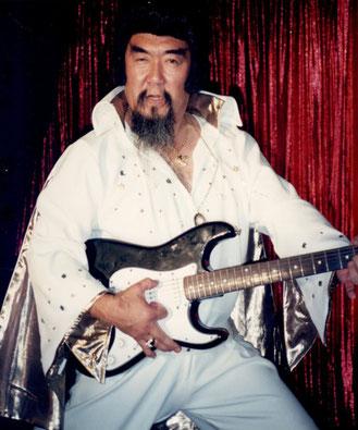 als Elvis Fu