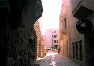 eine der ersten israelichen Siedlungen in Ost-Jerusalem