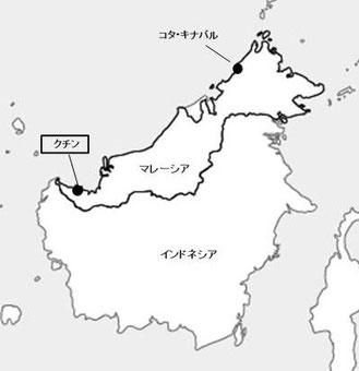 ボルネオ島概念図