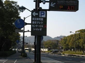 (もとまちパーキングアクセス。各駐車場は隣接しているのですから、管理運営は一体化させれば良いと思いますが…)