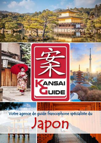 Kansai-Guide : votre guide francophone au Japon