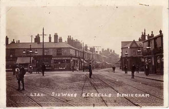 Six Ways Nechells - date unknown. Image used with the permission of JKC of Birmingham History Webring Forum.