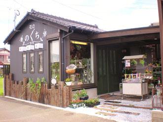 花屋 花ののぐち 迎田公園通り店