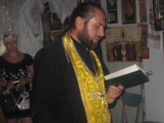 Отец   Александр