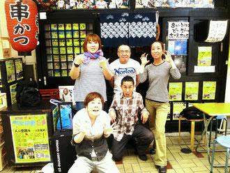 集合写真を撮り忘れ~串平前にて~ポーズ!静香さんがいないよん~。