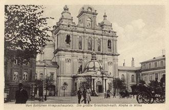 Vilnius. Šv. Kazimiero bažnyčia / St. Casimir's Church