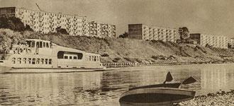 "Vilnius. Antakalnis (apie 1965m.). Leidykla ""Mintis"" / Antakalnis (about 1965). Pub. ""Mintis"""