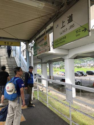 岡山市東区ボランティアセンター(上道公民館)に向かう。上道駅から車でおよそ5分。