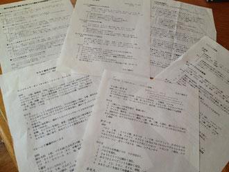 96年当時の教室のレシピ