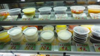 〆は立ち食い香港風デザート