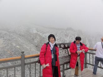 普通の人が登れる最高地点まで到達!酸素ボンベは必需品
