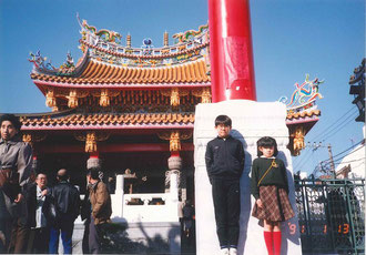 横浜市中華街の関帝廟(関帝は武神・商神)