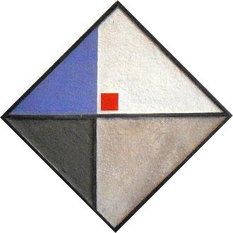 VICENTE ROJO, Salón Piet Mondrian  4, técnica mixta/madera, 34x34cm, 2011.