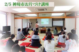 ◆神埼市お片づけ講座 佐賀新聞掲載