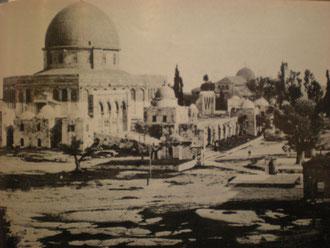 Le Dôme du Rocher de Jérusalem