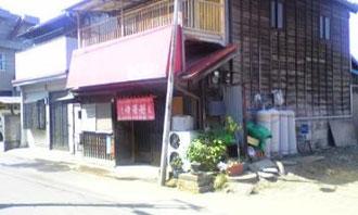 桜井食堂の外観です