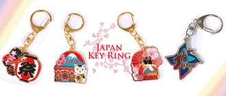 日本土産の新商品。桜・雷門・忍者のキーホルダー。