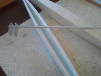 ...è un semplice quadrato sagomato che unirò con dei tubi/profilati in alluminio