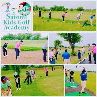 ジュニアゴルフならサトミキッズゴルフアカデミー
