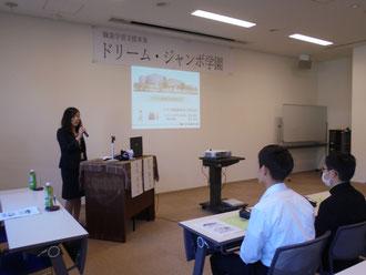 ヤマト運輸㈱の那須様と原田様によるキャリア教育