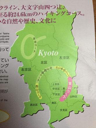 京都一周トレイル 東山コース 地図(マップ)
