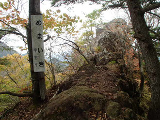 曲岳 登山 ガイド