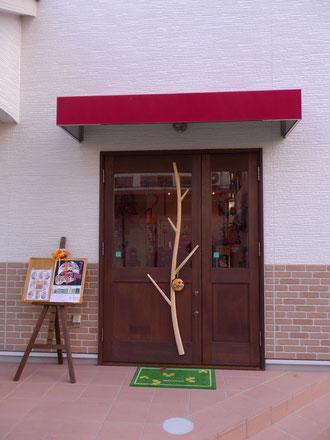 木製玄関ドア 店舗 施工例 オリジナル 個性的 リフォーム