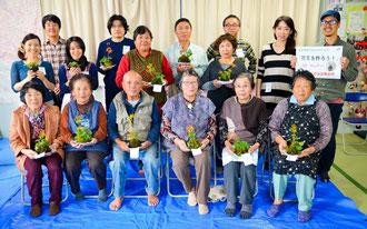 2016年石巻市にて苔玉作りワークショップ!