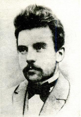 Иван Васильевич Попов в молодые годы