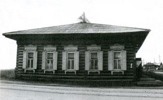 Дом Киренского в Якутске