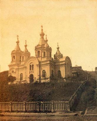 Успенский собор. Владивосток