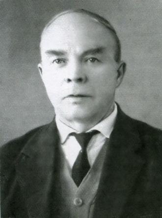 А.И. Керосинский